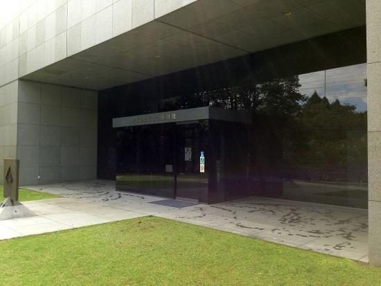 Nakatomi Memorial Medicine Museum