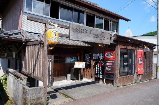 Inaka Shokukaikaku Daiichidan a Hayabusa Main Store