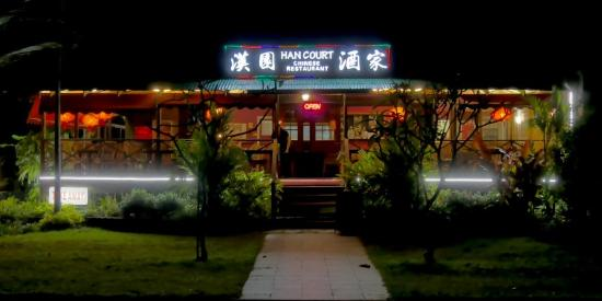 Han Court Chinese Restaurant: the place is so cosy that we are usually the last guests to leave