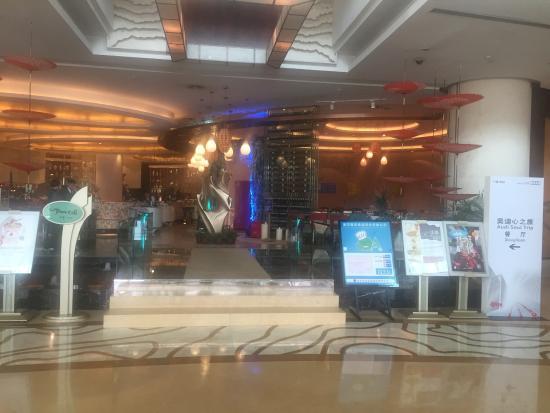 New Century Changchun Grand Hotel : photo0.jpg