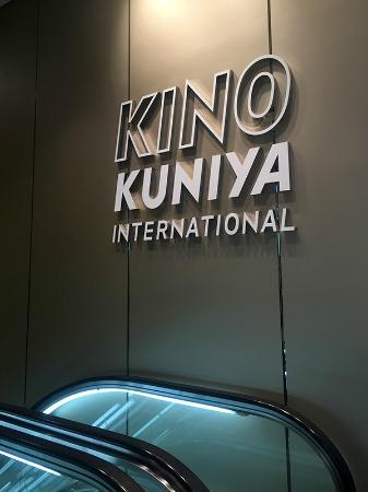 Bakery&Deli Kinokuniya