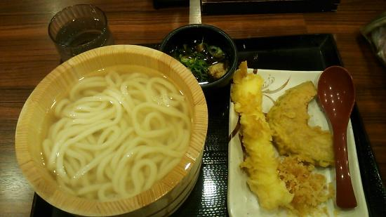Marugame Seimen Yamato Koriyama