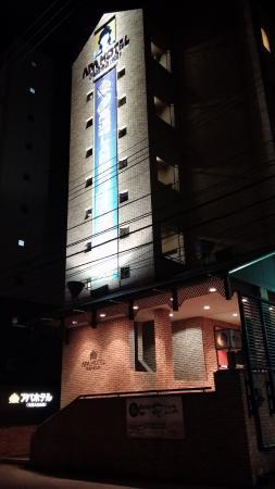 APA Hotel Sapporo Odorikoen: 호텔밖