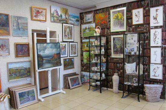 Dar Art Gallery