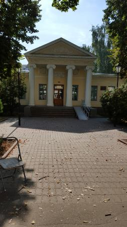 Tambov Krai Museum of Medical History