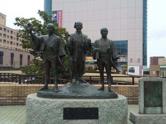 Komon Mito Statue
