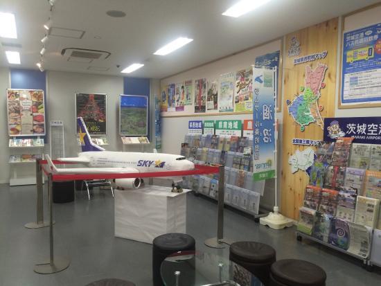 Omitama, Япония: 茨城PR館