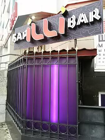 Bar Illi