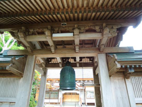 Buzaiin Temple