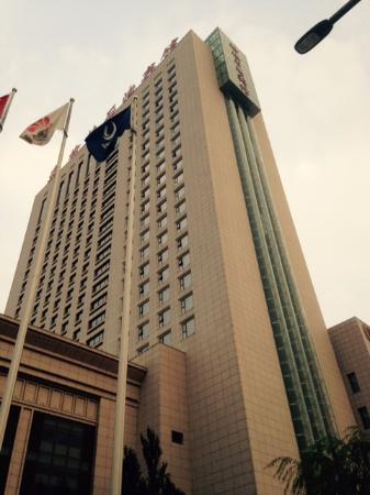 Jinjiang Shi You Mansion