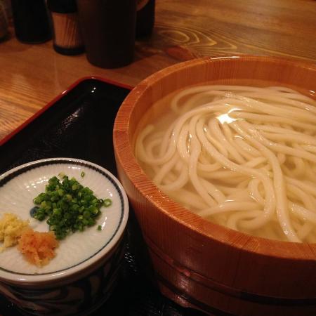 Shinpeiudon
