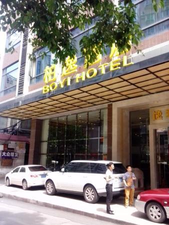 Guangzhou Boyi Hotel