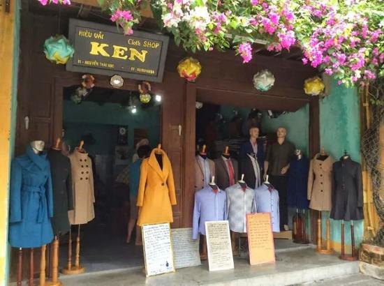 Ken Tailor Shop