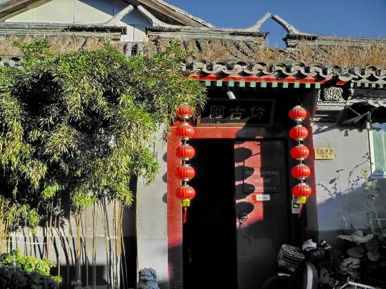Photo of Red Lantern House Beijing