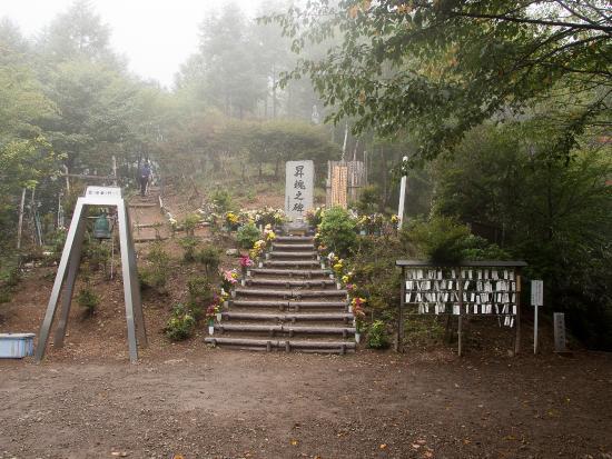 Shokon no Hi Monument: 墜落地点に設置された昇魂の碑、左の鐘は遺族会が建立。