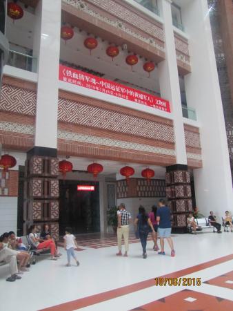 Quanzhou Museum : Hall principal