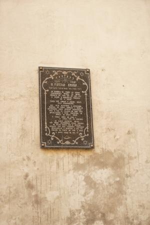 City Tailors: Sign honoring the Jewish contribution to Porto