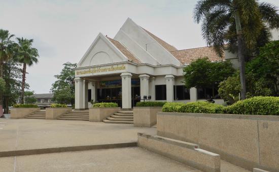 Mueang Roi Et Municipality Aquarium