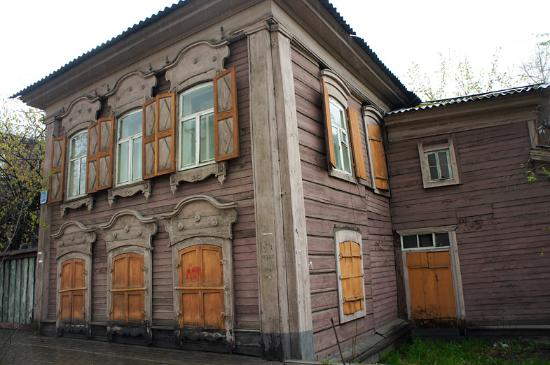 House of Kazarinova
