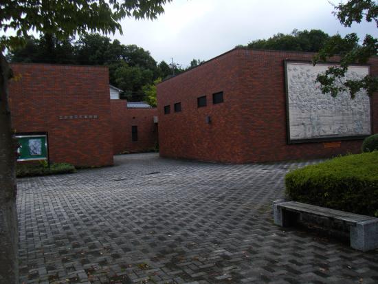 Miyoshi City Mirasaka Heiwa Museum