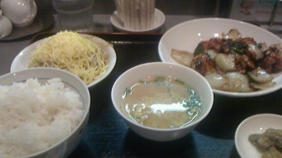 Chinese Restaurant Yosuko