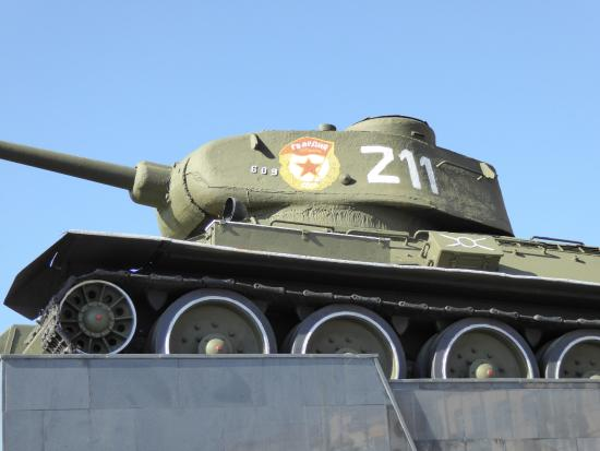 Парк Мемориал Победы