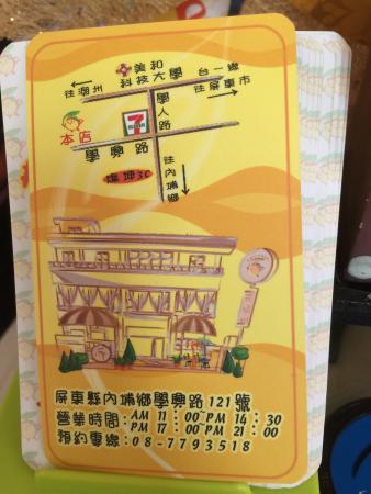 Hua Ju Zhi Cafe