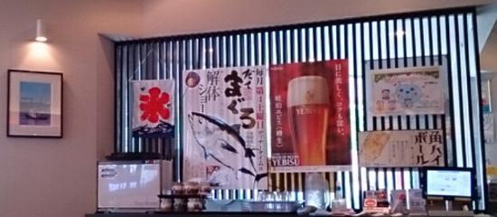 Tetsuryubo