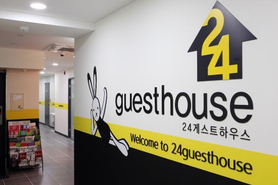 24Guesthouse Insadong