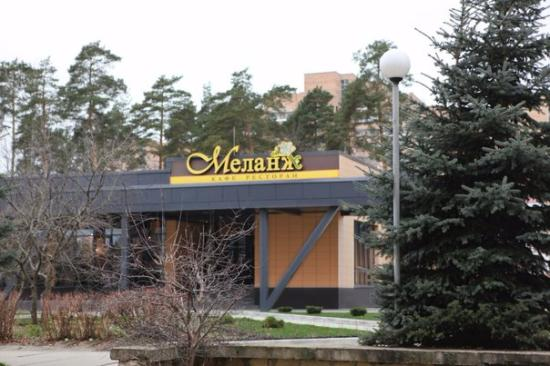 Cafe Melanzh