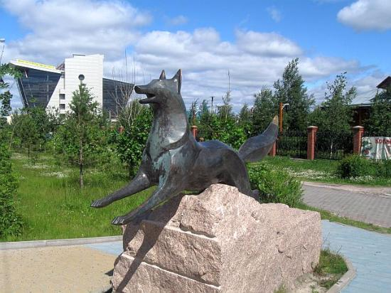 Monument to Black Fox