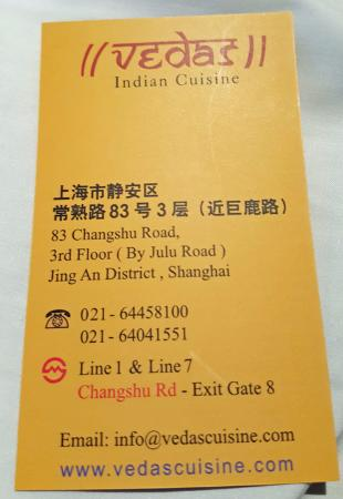 Vedas Indian Restaurant (Changshu Road) : complete address with phone