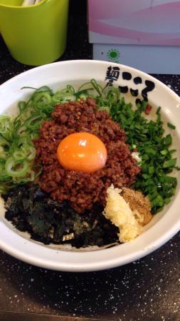 Menya Kokoro, Ochanomizu