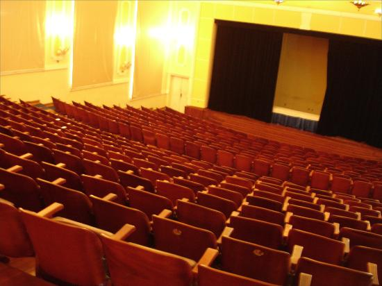 Anfi do Liceu Cuiabano Theater