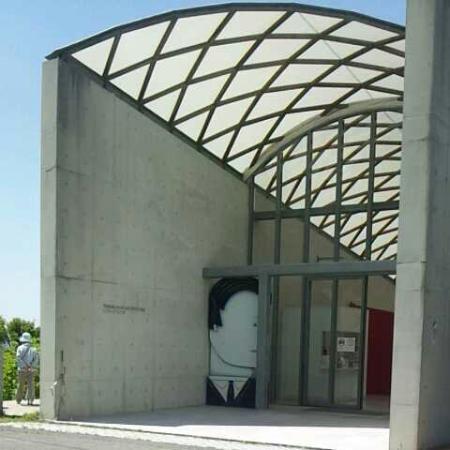 Tokoro Museum Omishima