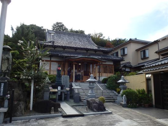 Kobo-ji Temple