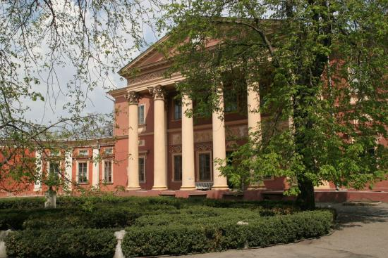 Odessa Art Museum