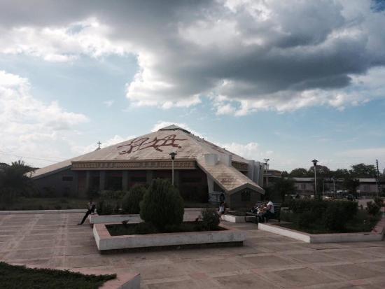 Esteli, Nicaragua: Museo, Con mas de 400 piezas arqueológicas, osamentas desde un mamut, monos etc