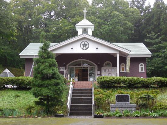 Christ's Village Park
