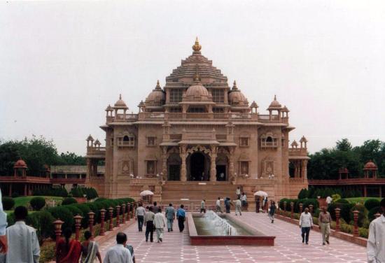 Swaminarayan Akshardham: The Akshardham Temple Photo