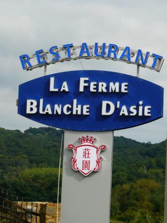 La Ferme Blanche D'asie