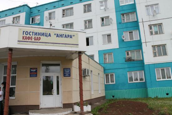 Kodinsk, Russie : Вход в гостиницу