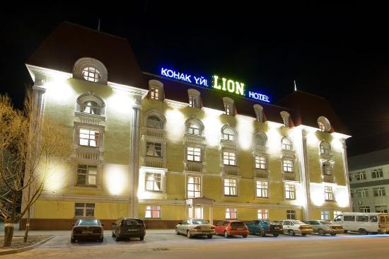 Lion Hotel: Apperance