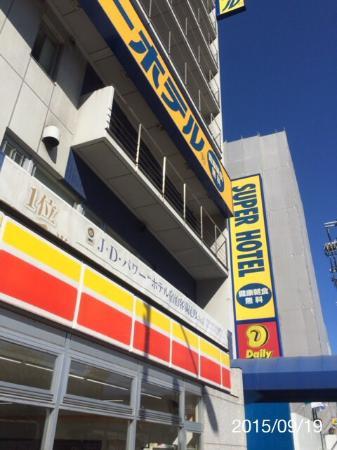 スーパー ホテル 名古屋駅前