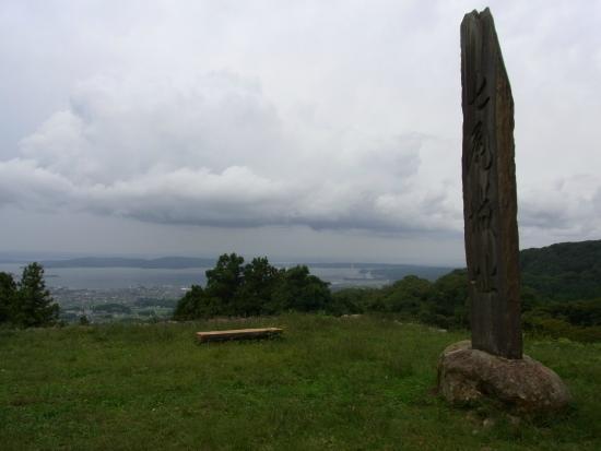 Joyama Observatory