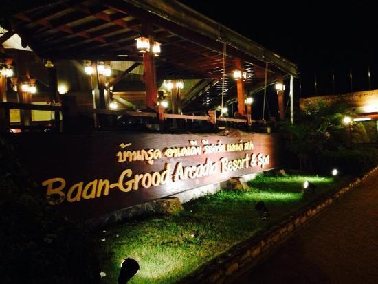 Ban Krut Resort : ทางเข้า
