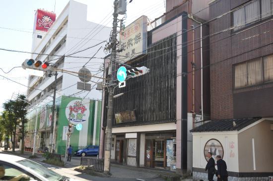 Yasunagamochi Honpo Kashiwaya