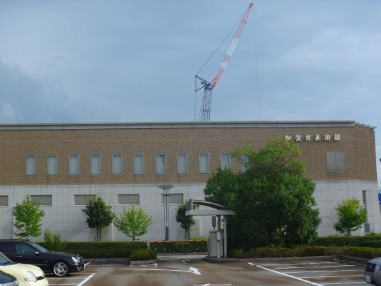 ‪Kaga City Art Museum‬