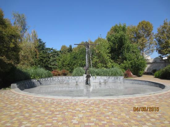 Potseluyevskiy Park