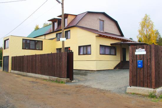Guest House Na Muezerskoi